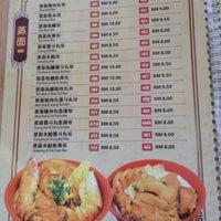 Photo taken at 文師傅生蝦魚頭米 Man Sifu Enterprise by Gary Cheah C. on 5/20/2013