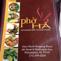 Photo taken at Pho Ha by Andrew T. on 12/21/2013