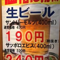 Photo taken at 鍛冶屋文蔵 御徒町店 by 伊丹 P. on 8/31/2017