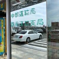 Photo taken at 静岡運輸支局 by mstk on 4/12/2018