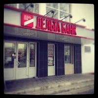 Photo taken at Дельта Банк by Kostiantyn K. on 12/8/2012