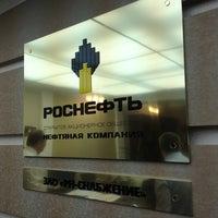 Photo taken at РН-Снабжение by Aleksandr . on 8/30/2013