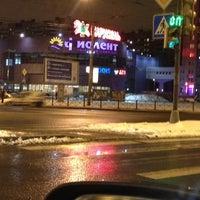 Photo taken at ТК «Фиолент» by Art on 12/2/2012