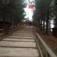 11/15/2013 tarihinde Nursah A.ziyaretçi tarafından Cennet Tepe'de çekilen fotoğraf