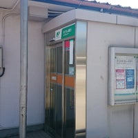 Photo taken at 伊予三島豊岡郵便局 by 愛媛県民 四. on 5/19/2017