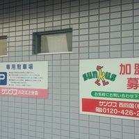 Photo taken at サークルK 川之江上分店 by 愛媛県民 四. on 11/23/2014