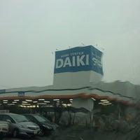 Photo taken at DCMダイキ 川之江店 by 愛媛県民 四. on 3/20/2013