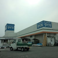 Photo taken at DCMダイキ 川之江店 by 愛媛県民 四. on 6/5/2013