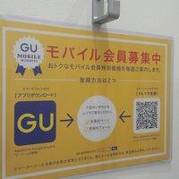 Photo taken at GU by 愛媛県民 四. on 5/14/2013