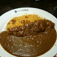 Photo taken at CoCo Ichibanya by きん ぎ. on 5/1/2015