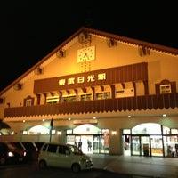Photo taken at Tōbu-nikkō Station (TN25) by Tsutomu M. on 11/9/2012