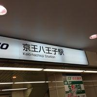 Photo taken at Keiō-hachiōji Station (KO34) by Masashi M. on 2/20/2013