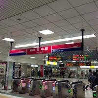 Photo taken at Fuchū Station (KO24) by Masashi M. on 3/25/2013