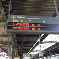 Photo taken at Fuchū Station (KO24) by Masashi M. on 4/7/2013