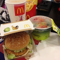 Photo taken at McDonald's (VERO Центар) by Kristijan T. on 11/9/2012