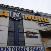Снимок сделан в ТРК «Норд» пользователем St. Petersburg 11/11/2012