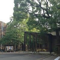 Photo taken at University of Tokyo Yayoi Campus by Yi-Ping C. on 10/14/2013