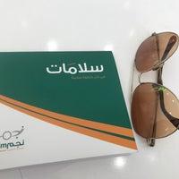 Photo taken at شركة الدرع العربي للتأمين by مُؤيد بن رَاشد &. on 12/28/2017