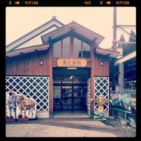 Photo taken at Minami-Otari Station by Ryoji K. on 11/10/2012