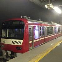 Photo taken at Uraga Station (KK64) by Yambo on 2/27/2013