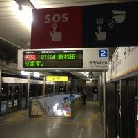 Photo taken at Hakkeijima Station by Yambo on 3/6/2013
