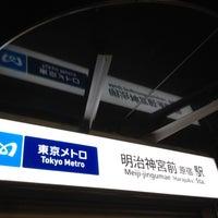 Photo taken at Meiji-jingumae 'Harajuku' Station by Takeshi K. on 10/19/2012