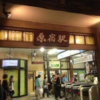 10/20/2012にTakeshi K.が原宿駅で撮った写真