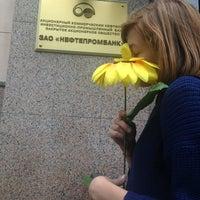 Photo taken at Нефтепромбанк by Лиза Ц. on 9/1/2014