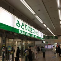 Photo taken at 盛岡駅 みどりの窓口 (北) by f on 12/19/2016