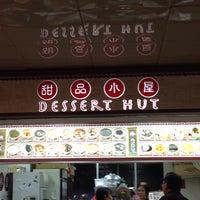 Photo taken at Dessert Hut 甜品小屋 by walter g. on 5/28/2016