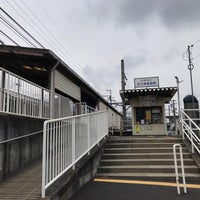 Photo taken at Omijingumae Station (OT16) by Kotone K. on 1/5/2018