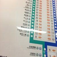 Photo taken at Namboku Line Meguro Station (N01) by Kotone K. on 1/11/2014