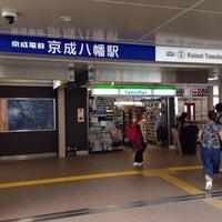 Photo taken at Keisei Yawata Station (KS16) by Kotone K. on 9/6/2015