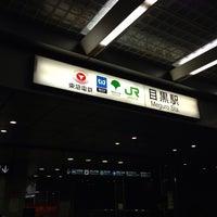 Photo taken at Meguro Station by Kotone K. on 11/13/2013