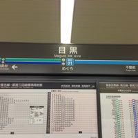 Photo taken at Tokyu Meguro Station (MG01) by Kotone K. on 2/16/2013