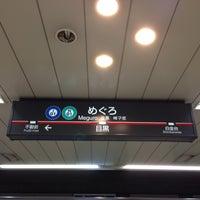 Photo taken at Tokyu Meguro Station (MG01) by Kotone K. on 11/3/2012