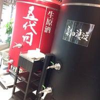 Photo taken at 五代目酒屋 北嶋屋 by Takashi S. on 6/9/2014
