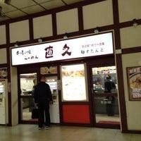Photo taken at らーめん直久 川崎店 by Takashi S. on 4/23/2013