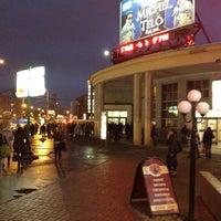 Снимок сделан в Площадь Джавахарлала Неру пользователем Дмитрий Ф. 11/15/2012
