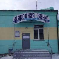 Photo taken at Народная Баня by Andrei T. on 11/17/2012