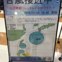 Photo taken at TSUTAYA 美里店 by Hide G. on 5/10/2015