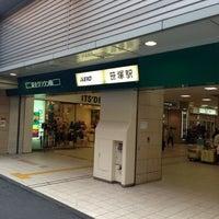 Photo taken at Sasazuka Station (KO04) by ken p. on 10/20/2012