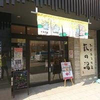Das Foto wurde bei ひだまりの泉 萩の湯 von はいね am 7/15/2018 aufgenommen