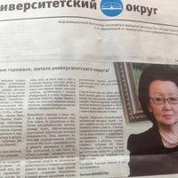 Photo taken at Штаб Е.И. Михайловой by Никита А. on 8/24/2013