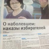 Photo taken at Штаб Е.И. Михайловой by Никита А. on 8/29/2013