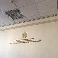 "Photo taken at ""Информационный Центр при Президенте РС(Я) by Никита А. on 4/26/2018"