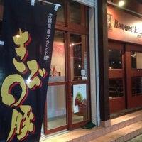 Photo taken at 沖縄食感 Banquet Kitchen by バーズアイ on 4/28/2014