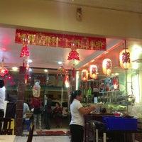 Photo taken at Kam Seng 金城 by Steve K. on 5/4/2013