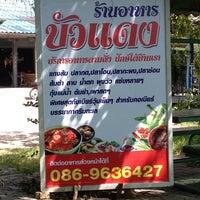 Photo taken at บัวแดง ซีฟู้ด by Praphan W. on 8/11/2013