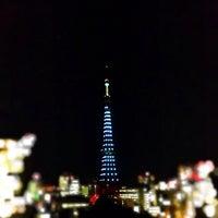 Photo taken at 外務省 飯倉公館 / 飯倉別館 by Rafaero H. on 9/27/2013